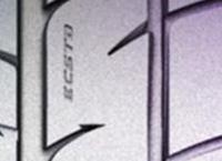 高硬度胎溝寬花紋塊